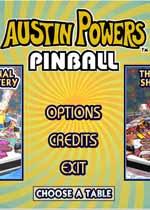 王牌大间谍弹子球(Austin Powers Pinball)硬盘版