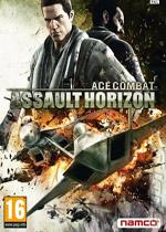 ���ƿ�ս7:ͻ����ƽ��(Ace Combat:Assault Horizon)PC�����ƽ���ǿ��