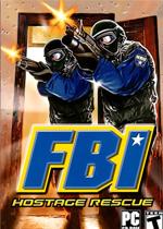 FBI拯救人质