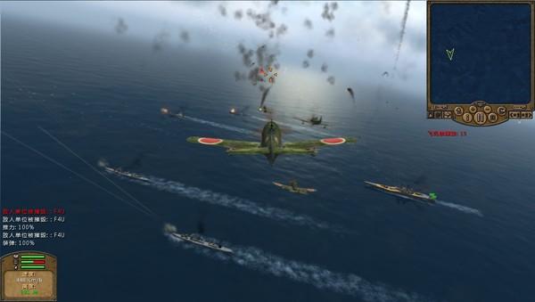 太平洋风暴之盟军截图2