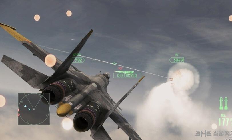 皇牌空战7:突击地平线初始存档截图1