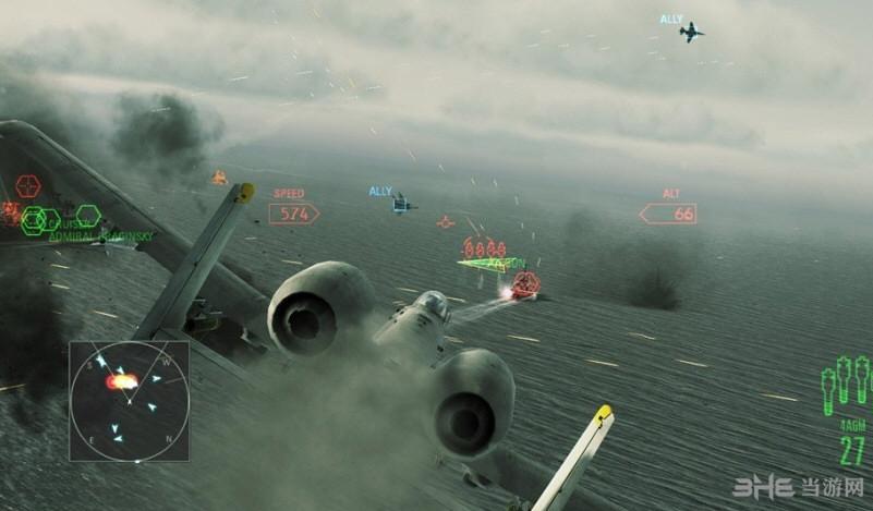 皇牌空战7:突击地平线初始存档截图3