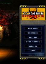 僵尸枪手(Zombie Shooter)硬盘版