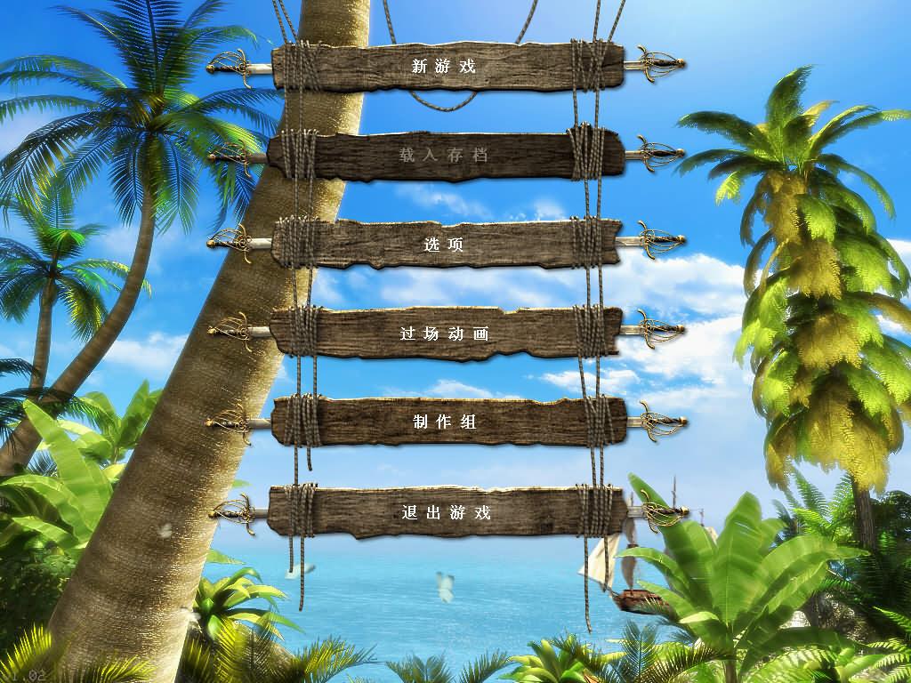 目标:金银岛 汉化中文版