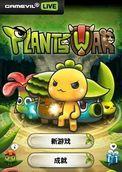 植物保卫战中文电脑版