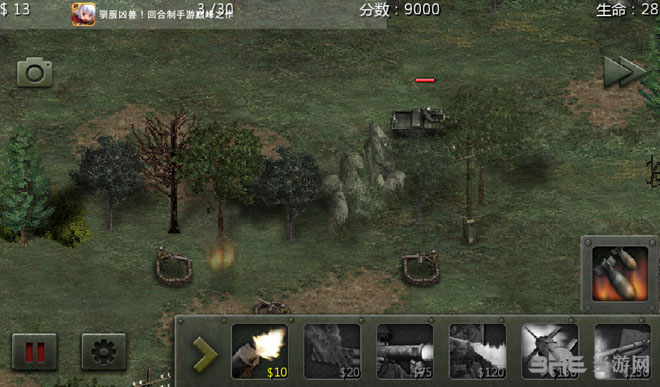 士兵荣耀二战电脑版截图3