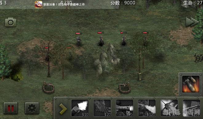 士兵荣耀二战电脑版截图4