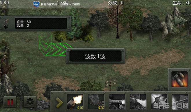 士兵荣耀二战电脑版截图2