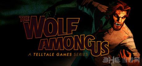人中之狼(我们身边的狼)游戏封面