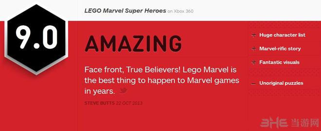 乐高漫威超级英雄获IGN9分好评