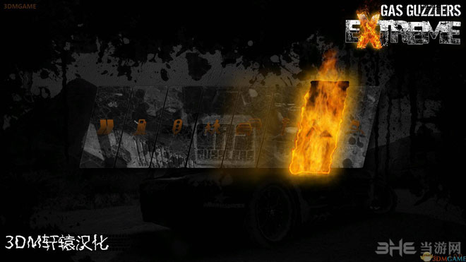燃油�C�:�O限版截�D0