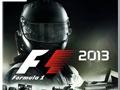F1 2013汉化破解版下载 赛车游戏的盛宴才刚刚开始