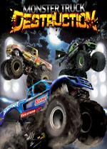 怪物大脚车(Monster Truck Destruction)中文破解版
