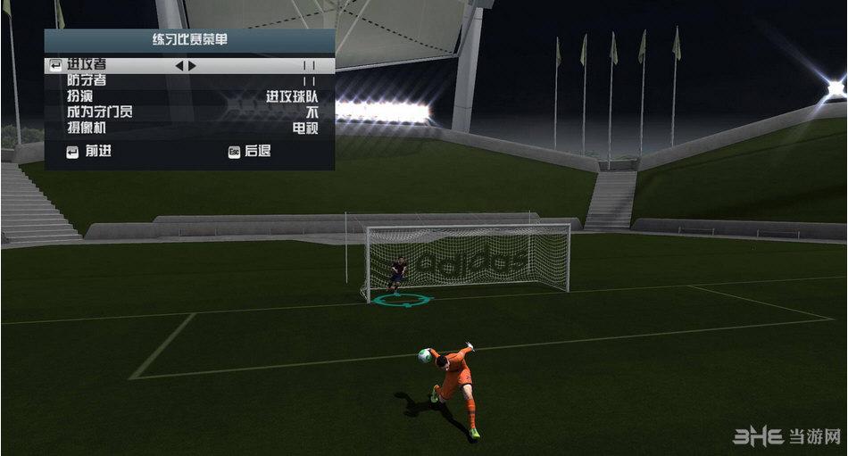 FIFA14单独破解补丁截图1