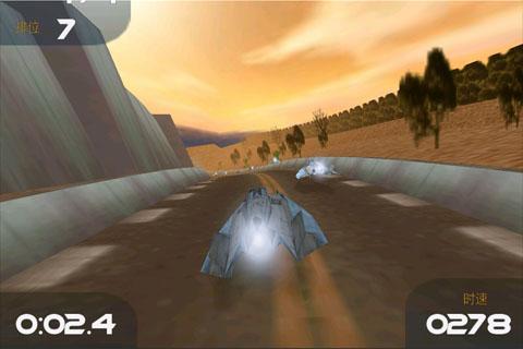 超音速飞行3D电脑版截图2