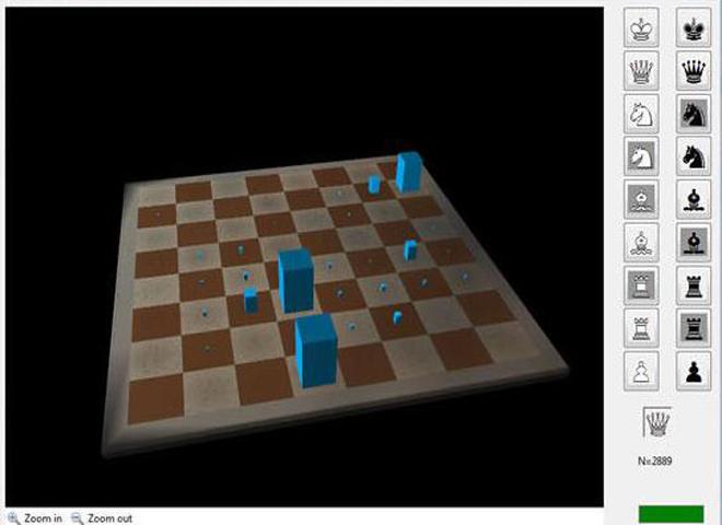 国际象棋11截图2