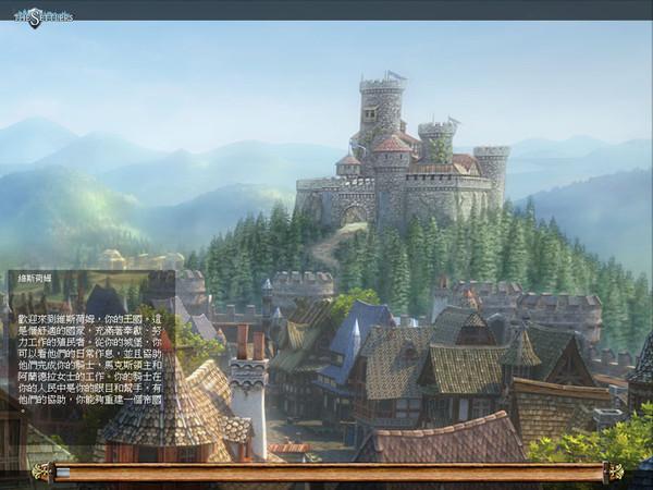 工人物语6:帝国崛起截图2
