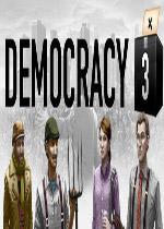 民主制度3(Democracy 3)含4DLC豪�A破解版v1.34