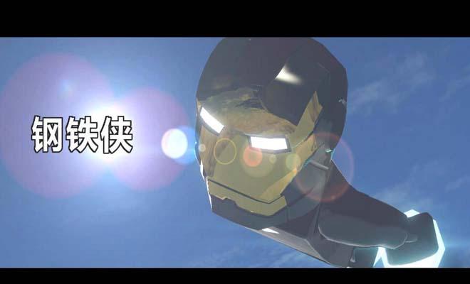 乐高漫威超级英雄截图3