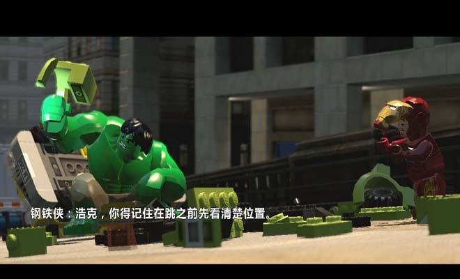 乐高漫威超级英雄截图5