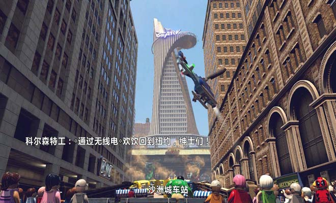 乐高漫威超级英雄截图6