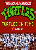 街机忍者神龟2