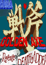 战斧2代(Golden Axe The Revenge of Death Adder)街机版
