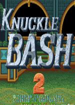 猫王2(Knuckle Bash 2)街机版