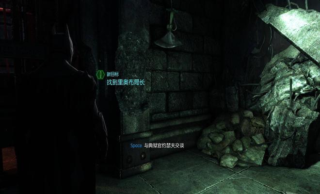 蝙蝠侠阿卡姆起源截图5