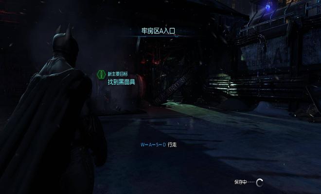 蝙蝠侠阿卡姆起源截图2