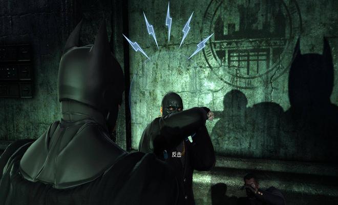 蝙蝠侠阿卡姆起源截图4