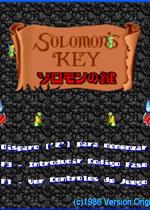 所罗门之匙(Solomon's Key)街机日版