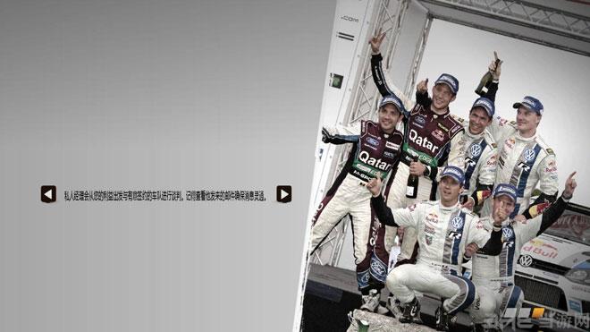 FIA世界汽车拉力锦标赛4截图7