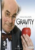 海因兹沃尔夫教授之重力大挑战