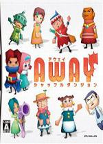 Away:混乱迷宫