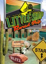 小商店:公路旅行