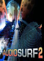 音乐战机2(Audiosurf 2)PC修正破解版