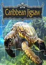 加勒比拼图