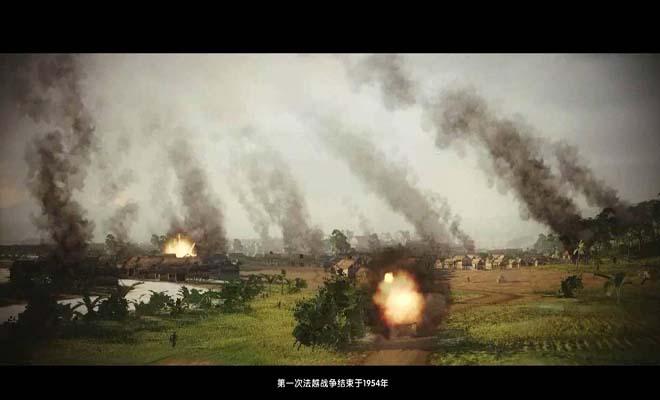 空中冲突:越南截图3
