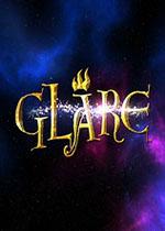 眩光(Glare)汉化破解版