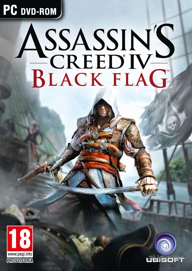 刺客信条4黑旗pc中文版游戏封面