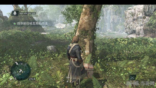 刺客信条黑旗pc中文版游戏截图3