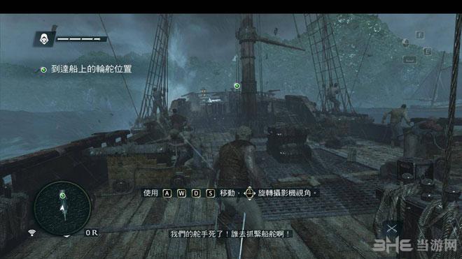 刺客信条黑旗pc中文版游戏截图1