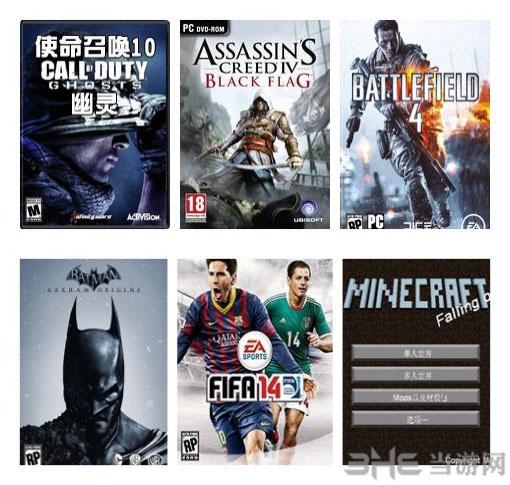 英国一周游戏销量排行榜前十