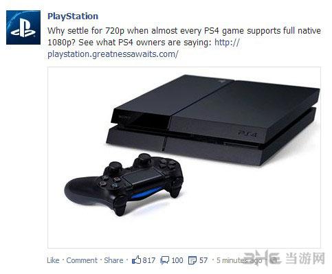 索尼嘲讽XboxOne分辨率低2
