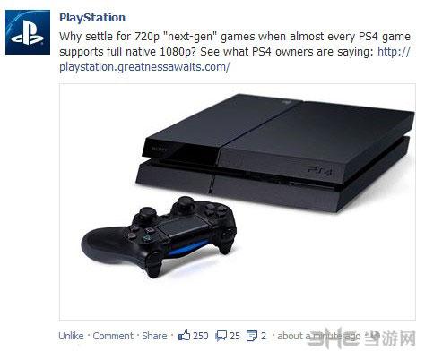 索尼嘲讽XboxOne分辨率低1