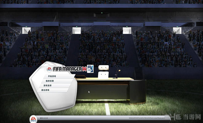 FIFA足球经理系列停止开发