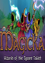 ħ�ܷ���֮��(Magicka  Wizards of the Square Tablet)PC�����ƽ��