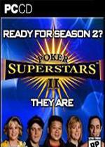 扑克超级明星2