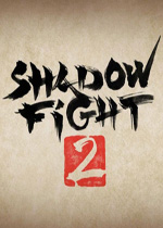 ��Ӱ��2���԰�(Shadow Fight 2)PC��ʽ�ƽ��